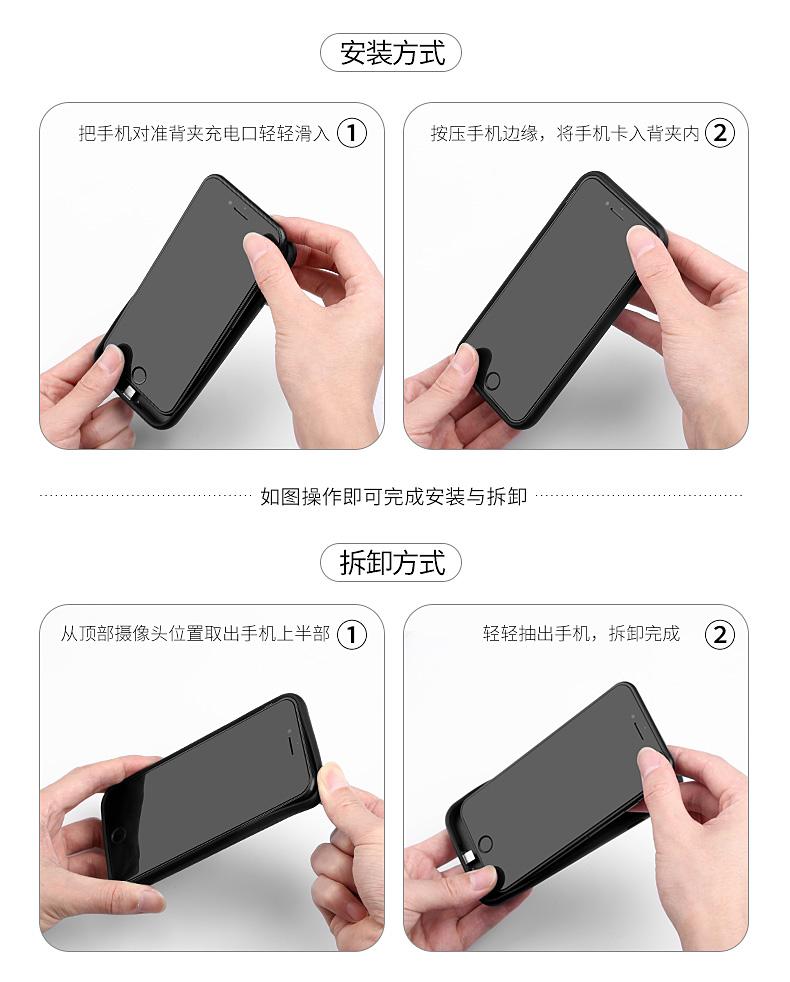 Romoss เคสแบตสำรอง iPhone7/8 4.7นิ้ว 5600mah Powerbank Case 5600 mAh (สีดำ)