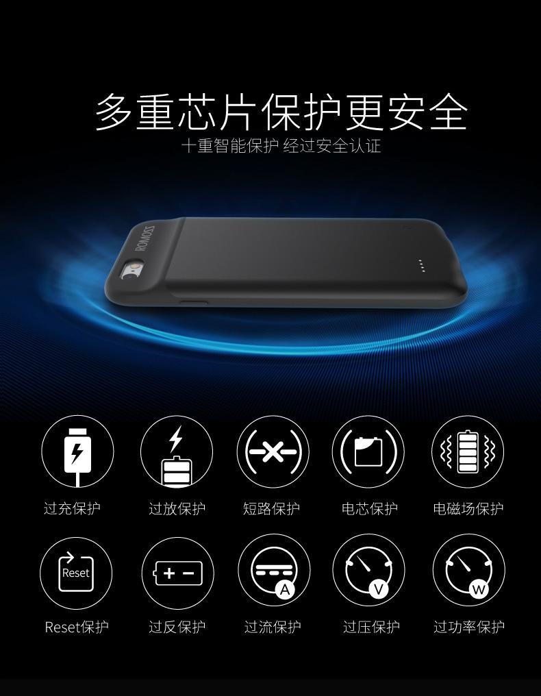 "Romoss เคสแบตสำรองบางพิเศษ iPhone6/6S 4.7""2800mah Ultra THIN Powerbank (สีดำ)"