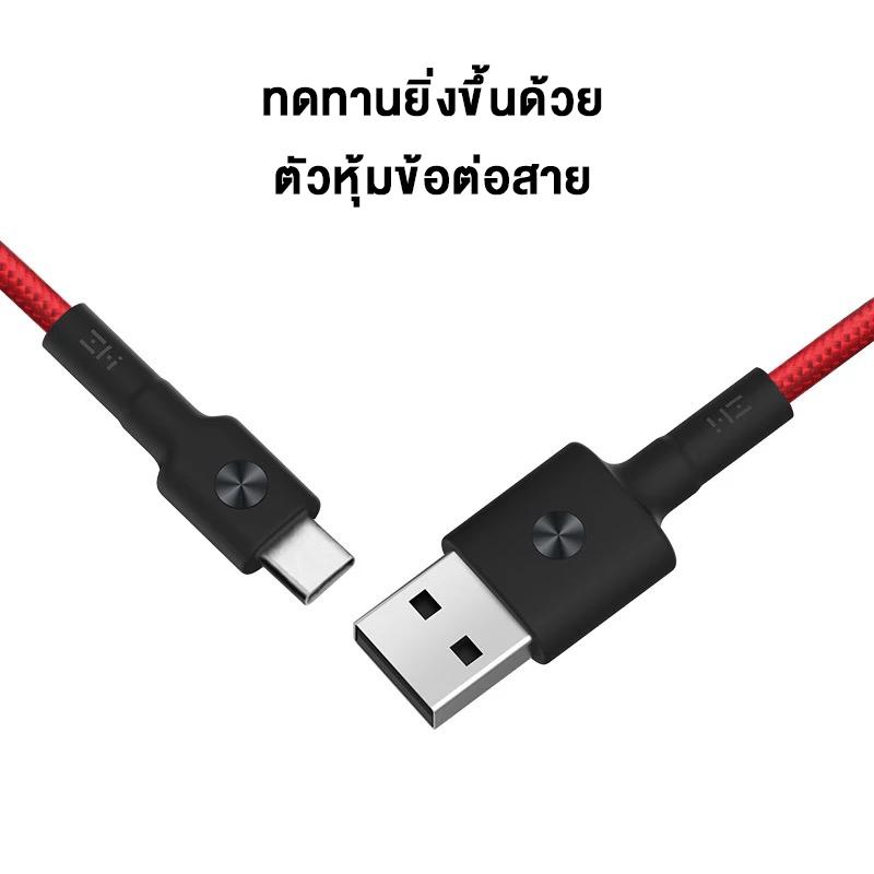 สายชาร์จเร็ว ZMI (200CM) สายชาร์จไนล่อนถัก USB-C ไป USB 2 เมตร (สีแดง)