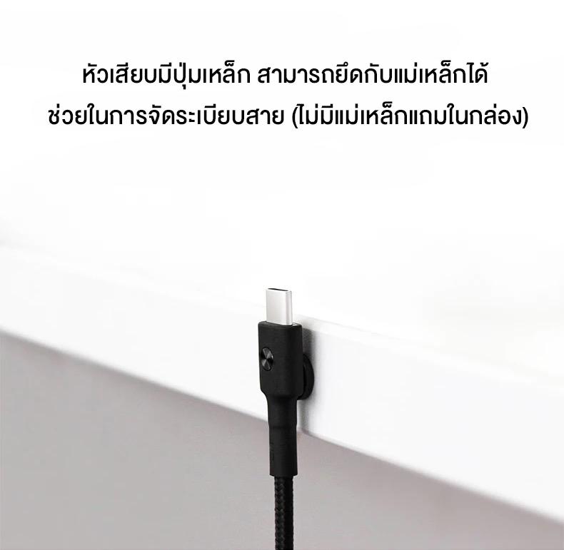 สายชาร์จเร็ว ZMI (100CM) สายชาร์จไนล่อนถัก USB-C ไป USB 1เมตร (สีแดง)