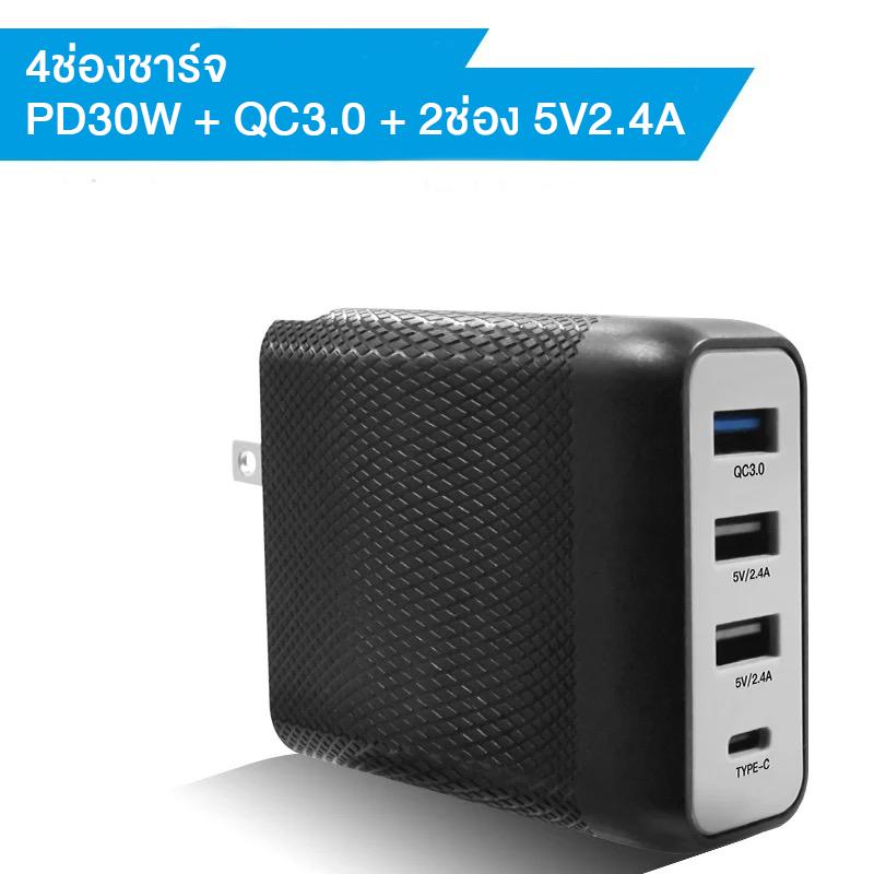 หัวชาร์จเร็ว KELEDUO 45W (PD + QC3.0+ 2 ช่อง5V2.4A) ที่ชาร์จเร็วมือถือ (USB Type-C Power Delivery 30W + QuickCharge 2.0/3.0)