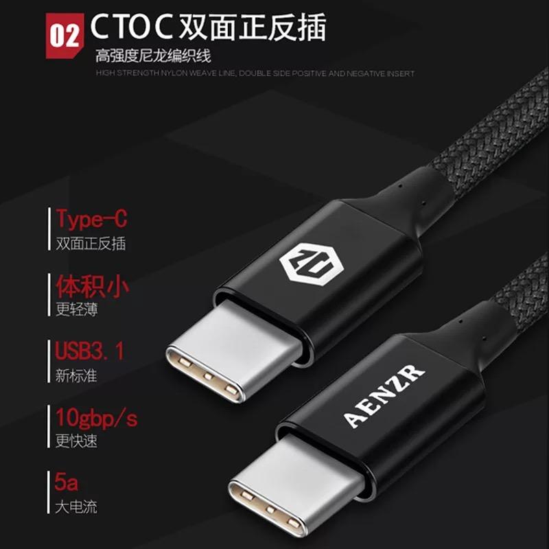 สายชาร์จ (100CM) MACBOOK Pro 100W (USB3.1 Gen2) AENZR USB-C to USB-C สายถักหนาพิเศษ ชาร์จเร็ว MACBOOK Notebook Type-C ชาร์จไฟได้ 100watt รองรับการถ่ายข้อมูล USB3.1 10GBP