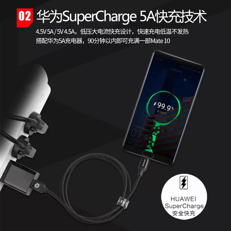 สายชาร์จเร็ว SuperCharge (200CM) AENZR สายถักหนาพิเศษ ชาร์จเร็ว Huawei รองรับ Supercharge ชาร์จแบบซุปเปอร์ USB-A to USB-C สีดำ