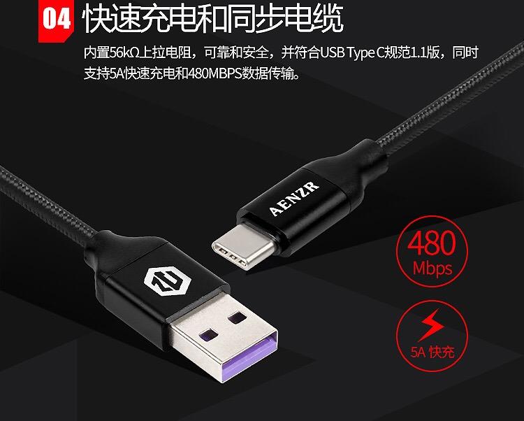 สายชาร์จเร็ว SuperCharge (120CM) AENZR สายถักหนาพิเศษ ชาร์จเร็ว Huawei รองรับ Supercharge ชาร์จแบบซุปเปอร์ USB-A to USB-C สีดำ