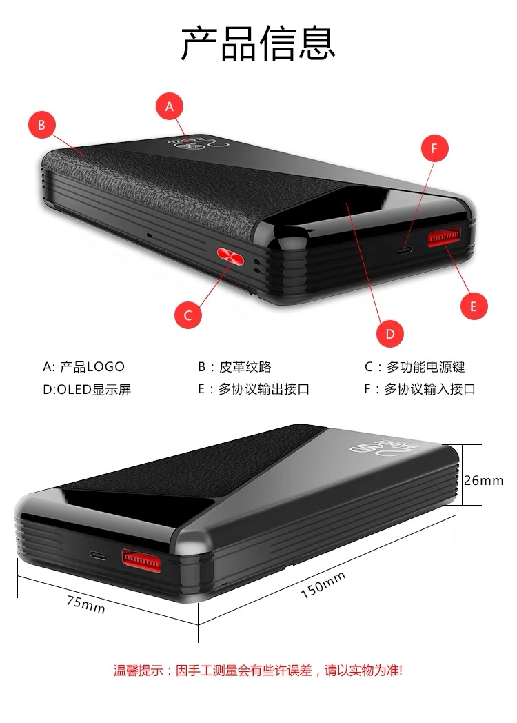 Baozu M3 20000 mAh Power bank (SuperCharge (ยกเว้น MATE20), VOOC, Dash, MTK PE, QC3