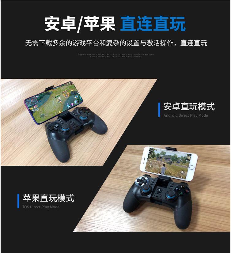 ซื้อ (รุ่นล่าสุด!!) IPEGA 9156 จอยเกมส์มือถือ (บลูทูธ4 0+2 4